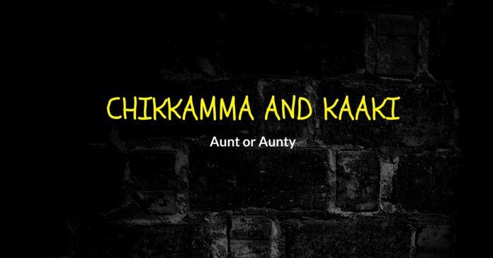 Kannada words