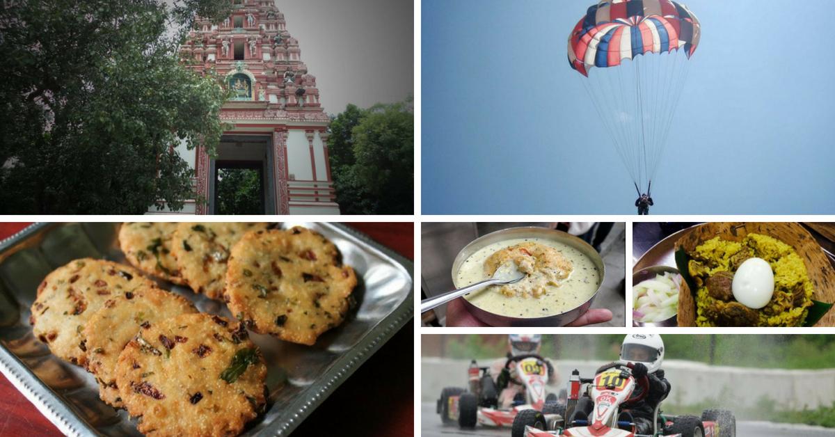 I ღ Bengaluru/Bangalore