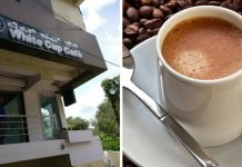 Chikmagalur Coffee in Bengaluru