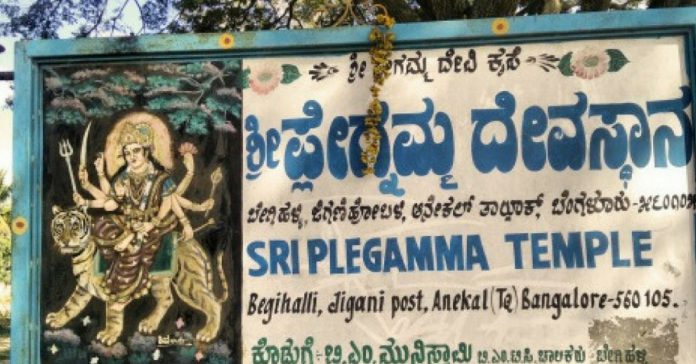 ancient temples in bangalore