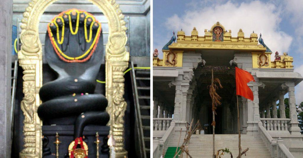 mukthi naga temple in bangalore