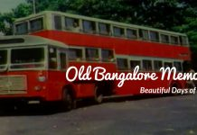 Old Bangalore Memories