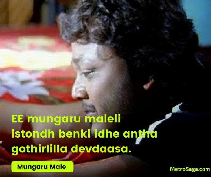 kannada movie dialogues