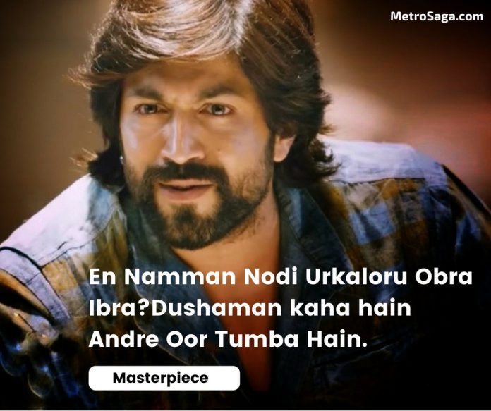 22 Most Iconic Kannada Movie Dialogues That Will Live On