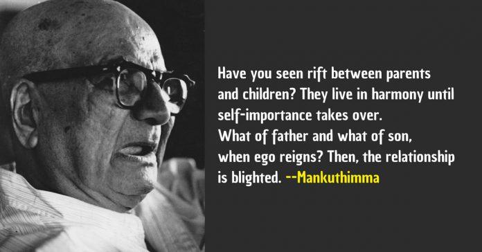 Manku Thimmana Khagga quotes