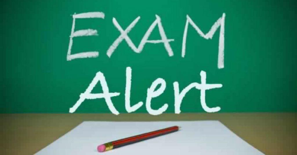 CMAT 2019 Exam