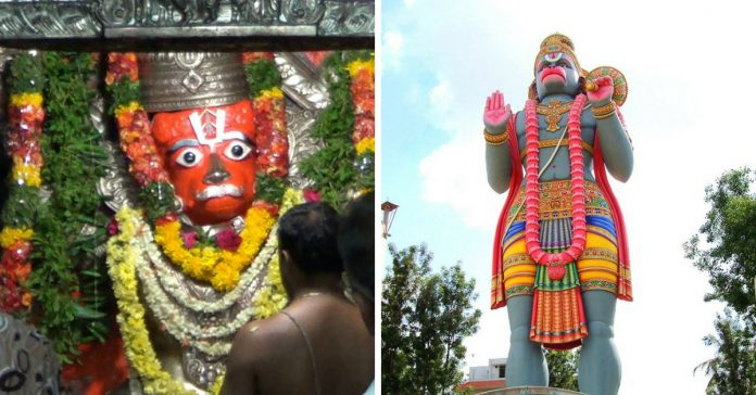 hanuman temples in bangalore