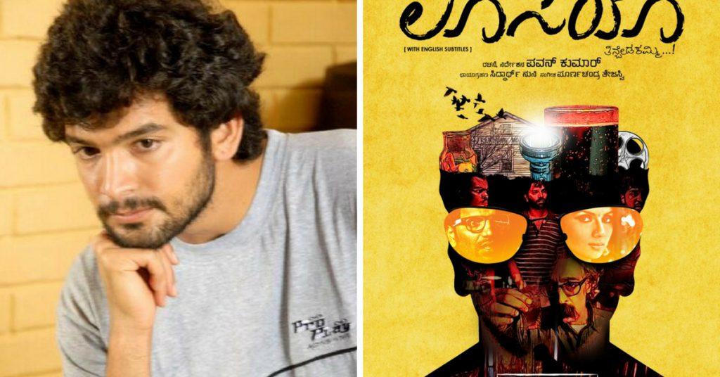 films turned down by kannada stars
