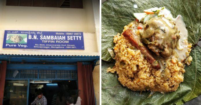 sambaiah shetty