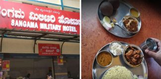 sangam military hotel