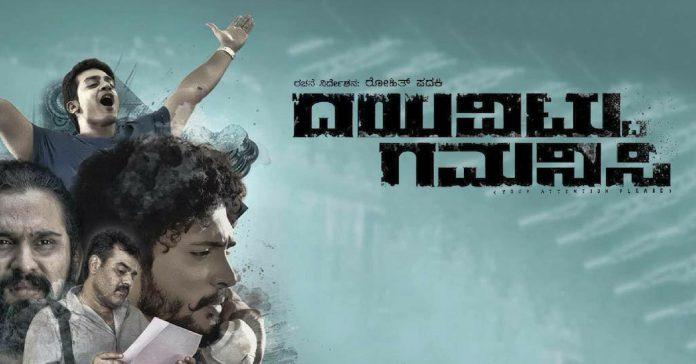 kannada film awards