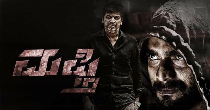 karnataka state film awards
