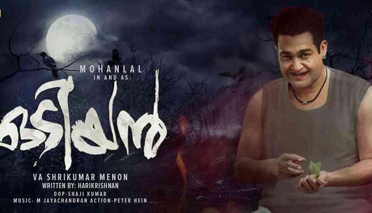 december malayalam movies
