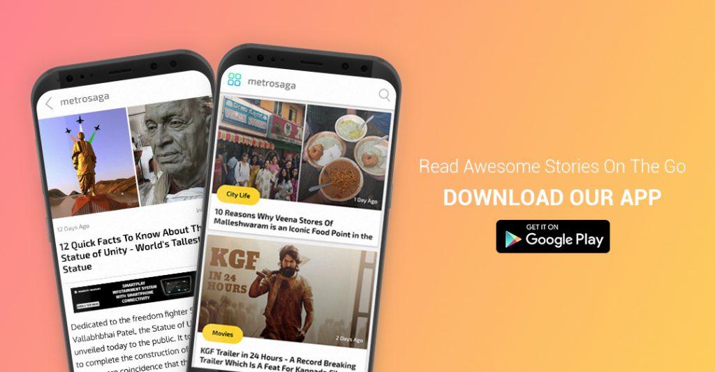 metrosaga app