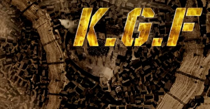 12 Mind Blowing Facts About The Great Kolar Gold Fields (KGF) You