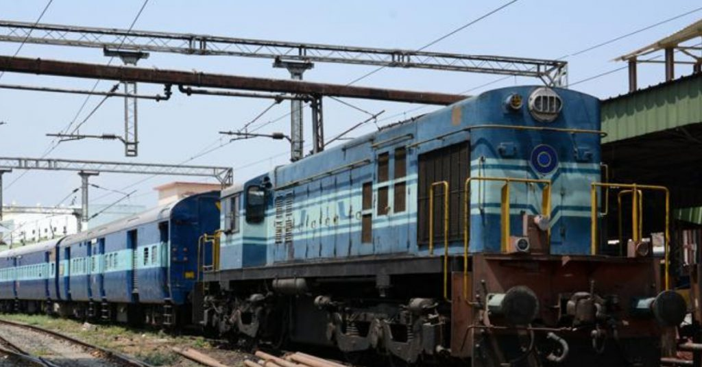 Train To Run Between Mangaluru And Bengaluru