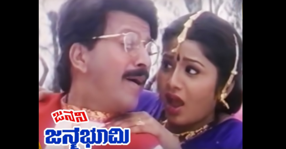 movies of Dr. Vishnuvardhan