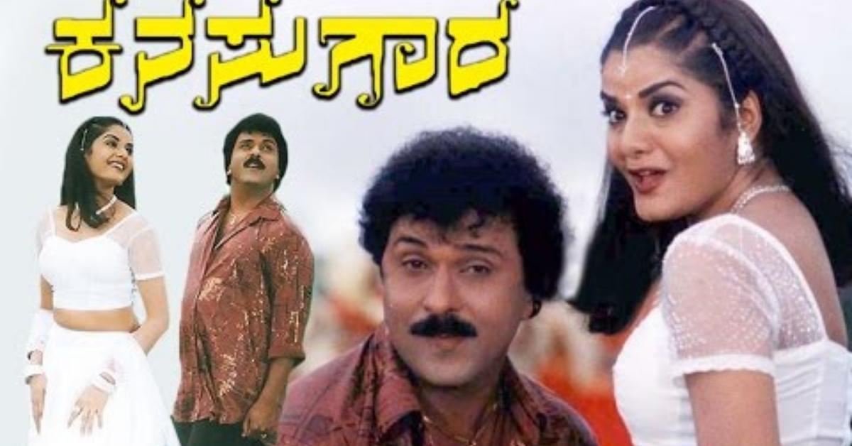 ravi chandran movies