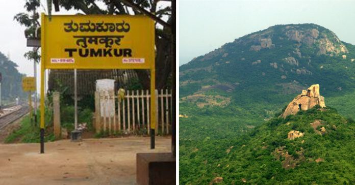 things to do in tumkur