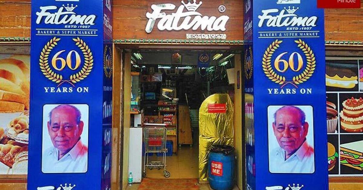 fatima's bakery