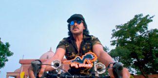 i love you kannada movie | MetroSaga