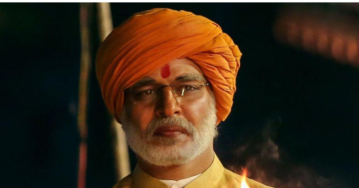narendra modi movie review