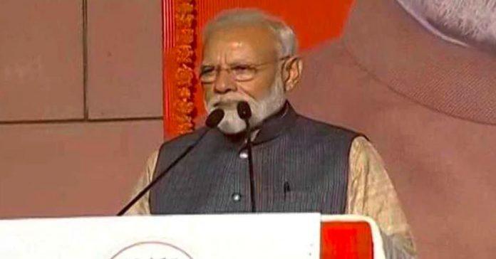 narendra modi victory speech