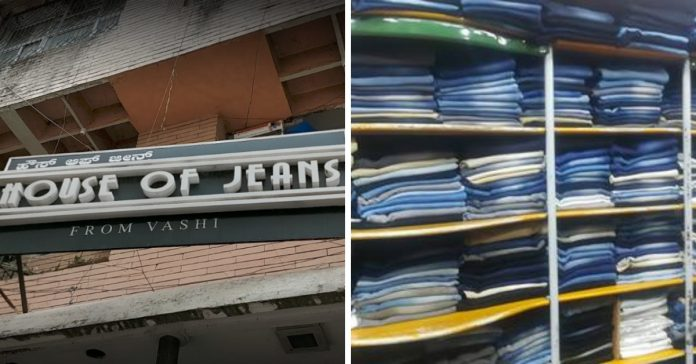 vashi's house of jeans