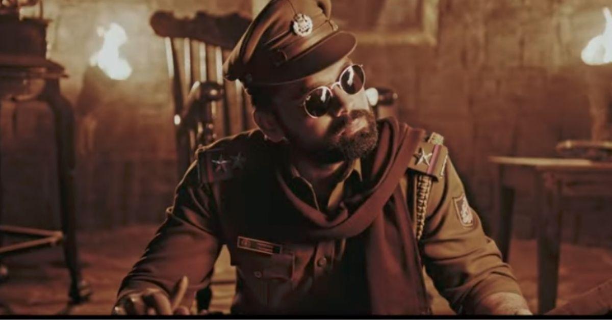 avane srimannarayana second teaser