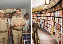 bangalore police library