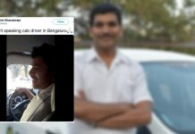 sanskrit speaking bangalore cab driver