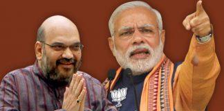 modi amit shah home minister