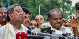 karnataka politics news