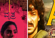 kannada movie titles