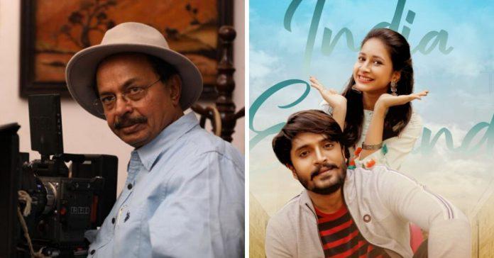 india vs england kannada movie