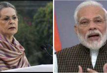 Sonia Gandhi Modi