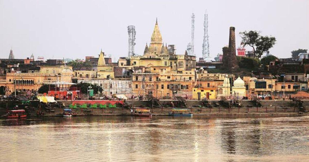 Ayodhya (1)