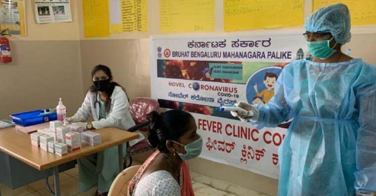 Bengaluru coronavirus (4)
